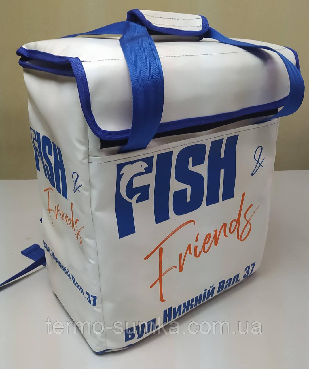 Терморюкзак для доставки еды из баннерной ткани ПВХ с накладным карманом. 35*20, высота 40