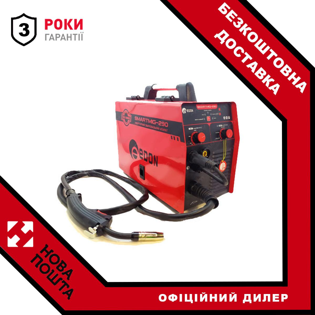 Зварювальний напівавтомат Edon SMARTMIG-290