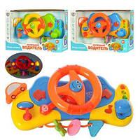 Детская музыкальная игрушка руль на коляску автотренажер Limo Toy 7324/4095