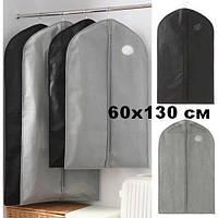 Чохол для одягу Leviter 60 х 130 см органайзер чехол для одежды