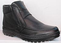 Ботинки зимние мужские на молнии кожаные от производителя модель ТР1019Р
