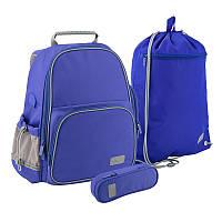 Набір рюкзак + пенал + сумка для взуття Kite 720-2 Smart син
