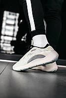 Кроссовки мужские Adidas Yeezy Boost 700 V3 Azael FW4980 Адидас Изи Буст 700 в 3 Серый Размер 42