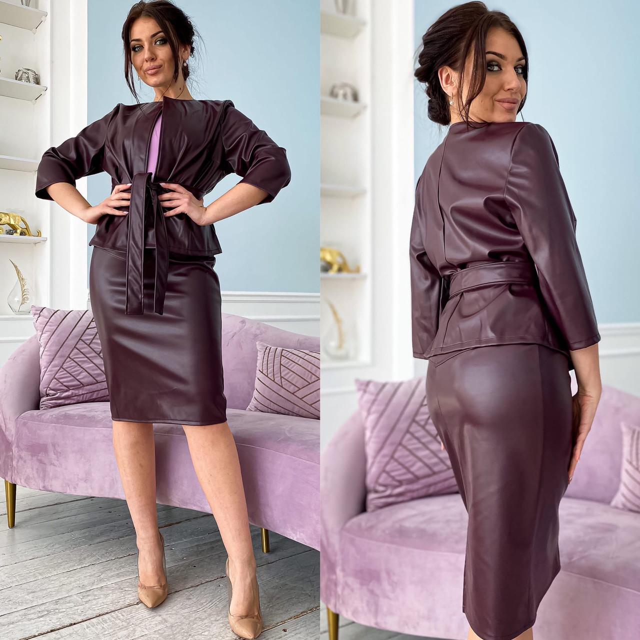 Стильный женский кожаный костюм: жакет с поясом и облегающая юбка, батал большие размеры