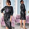 Стильный женский кожаный костюм: жакет с поясом и облегающая юбка, батал большие размеры, фото 6