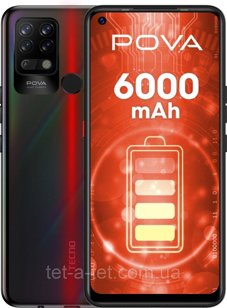 Смартфон TECNO Pova (LD7) 6/128Gb Dazzle Black