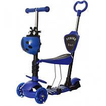 Самокат-беговел детский трехколесный (5 в 1) iTrike JR 3-026-DBL MAXI Синий