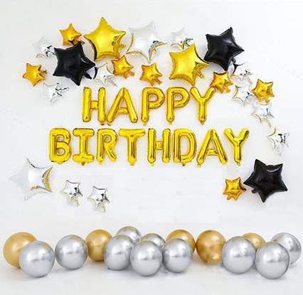 """Фотозона з куль на день народження з написом """" Happy Birthday"""