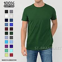 Размеры:48-56. Мужская однотонная футболка 100% хлопок, Узбекистан ТМ «Samo» - темно-зеленая