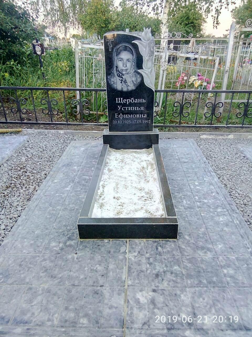 Пам'ятник гранітний одинарний 1-11