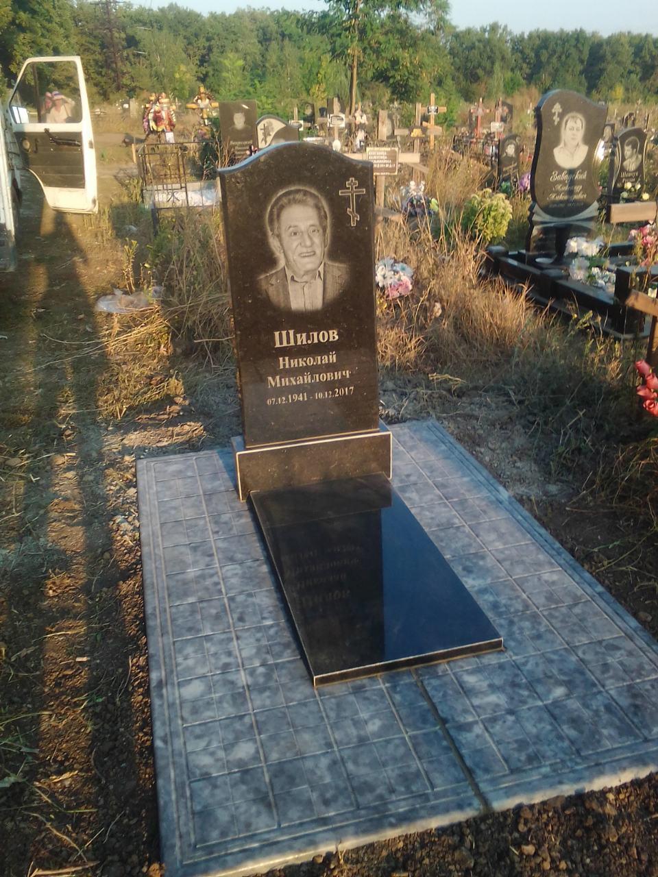 Пам'ятник гранітний одинарний 1-21