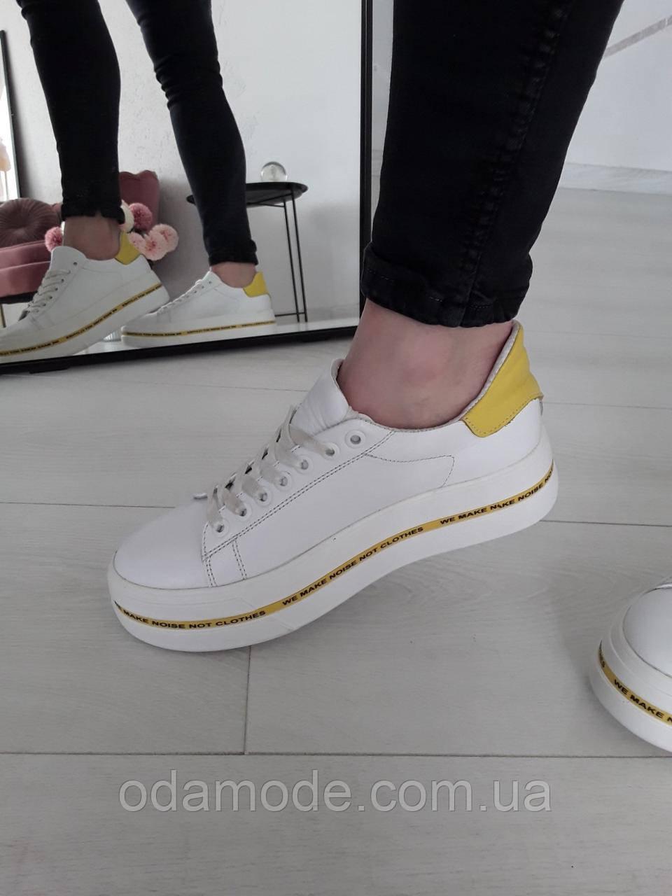Белые кеды с желтыми вставками