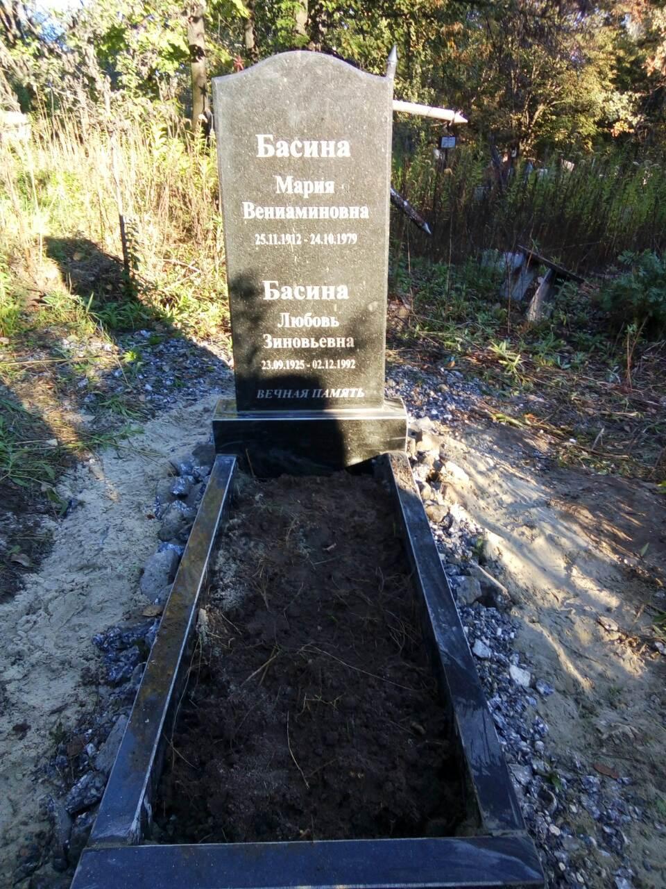 Памятник гранитный двойной 2-04