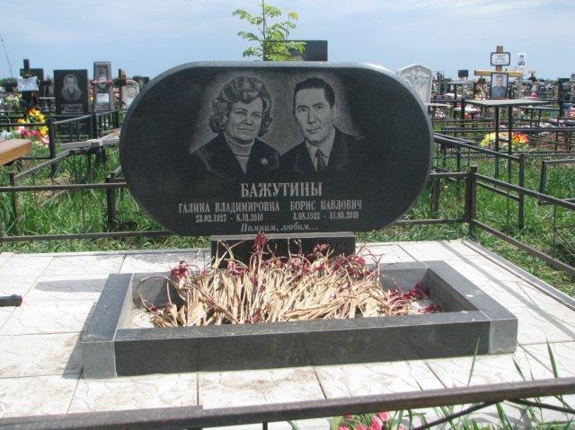 Памятник гранитный двойной 2-13