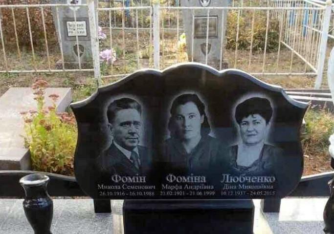 Памятник гранитный тройной 2-27