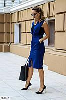 Деловой женский сарафан по фигуре за колено с карманами р-ры 42-48 арт. 049