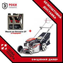 Профессиональная газонокосилка бензиновая самоходная для травы AL-KO EASY 4.6 SP-S 113795
