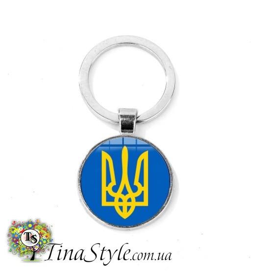 Брелок ГЕРБ ТРИЗУБ України ТРЕЗУБЕЦ Украина