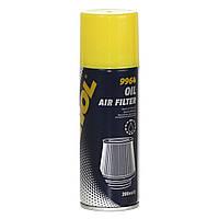 200мл Mannol 9964 AIR FILTER OIL масляная пропитка аэрозоль для воздушного фильтра нулевого сопротивления