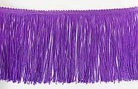 Бахрома  h=15 см  фиолет.
