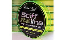 Шнур сподовый/маркерный Orient Rods Stiff Line Spod/Marker Braid