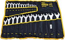 Набор рожково-накидных ключей Mastertool - 20 шт. (6-32 мм), ролл