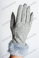 Кашемировые перчатки -серые, меховая опушка , фото 1