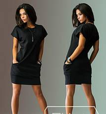 Платье туника Free Style, фото 2
