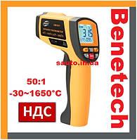 Benetech GM1651. Термометр, пирометр инфракрасный, цифровой, бесконтактный, ик, градусник, электронный