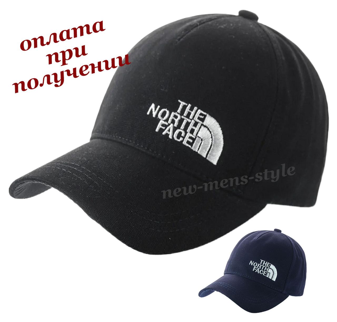 Чоловіча фірмова молодіжна модна стильна спортивна кепка бейсболка блайзер The North Face (2)
