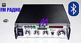 Підсилювач звуку UKC SN-004BT USB+SD+FM+Bluetooth (домашній стерео підсилювач звуку з караоке, блютуз), фото 2