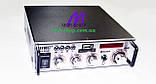 Підсилювач звуку UKC SN-004BT USB+SD+FM+Bluetooth (домашній стерео підсилювач звуку з караоке, блютуз), фото 3