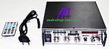 Підсилювач звуку UKC SN-004BT USB+SD+FM+Bluetooth (домашній стерео підсилювач звуку з караоке, блютуз), фото 5