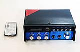 Підсилювач звуку UKC SN-666BT USB FM радіо MP3 Bluetooth підсилювач звуку з юсб, фото 4
