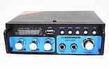 Підсилювач звуку BM AUDIO Bluetooth BM-600BT USB, SD FM радіо MP3 (домашній стерео-підсилювач звуку з блютуз), фото 2