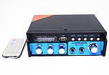 Підсилювач звуку BM AUDIO Bluetooth BM-600BT USB, SD FM радіо MP3 (домашній стерео-підсилювач звуку з блютуз), фото 3