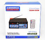 Підсилювач звуку BM AUDIO Bluetooth BM-600BT USB, SD FM радіо MP3 (домашній стерео-підсилювач звуку з блютуз), фото 5