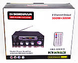 Усилитель звука BM AUDIO Bluetooth BM-800BT USB SD FM радио MP3 (домашний стерео усилитель звука с блютуз), фото 4