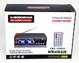 Підсилювач звуку BM AUDIO Bluetooth BM-700BT USB, SD FM радіо MP3 (домашній стерео підсилювач звуку з блютуз), фото 4