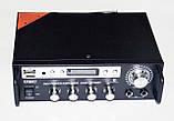 Підсилювач звуку UKС SN-555BT Bluetooth USB, SD FM радіо MP3 (домашній стерео підсилювач звуку з караоке,, фото 2