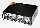 Підсилювач звуку UKС SN-555BT Bluetooth USB, SD FM радіо MP3 (домашній стерео підсилювач звуку з караоке,, фото 3