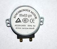 Двигатель вращения поддона для СВЧ-печи 220-240V Weili