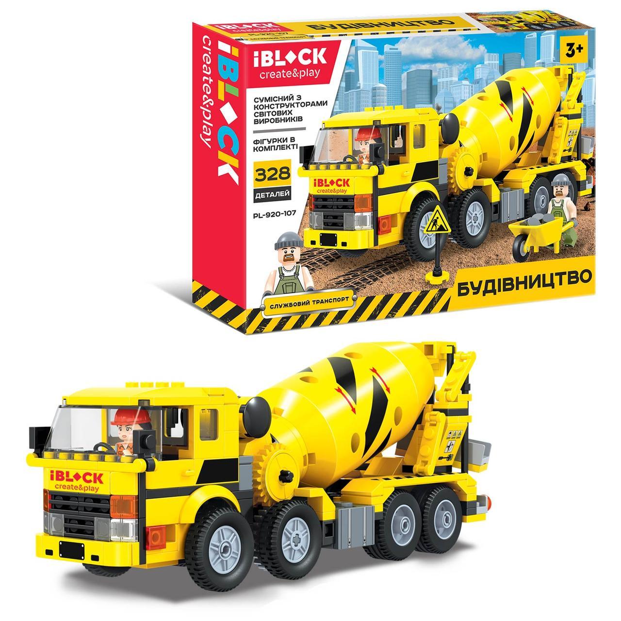 Конструктор грузовик бетономешалка, 328 деталей, IBLOCK PL-920-107