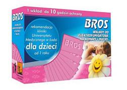 Пластини до електрофумігатора від комарів для дітей 10 шт, BROS