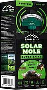 Відлякувач кротів на сонячній батареї Super Spike Pest Control, Profi Plus