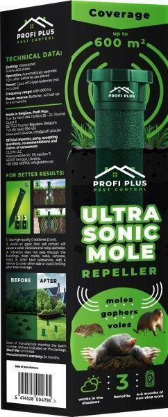 Електронний відлякувач кротів Ultra Sonic Pest Control, Profi Plus