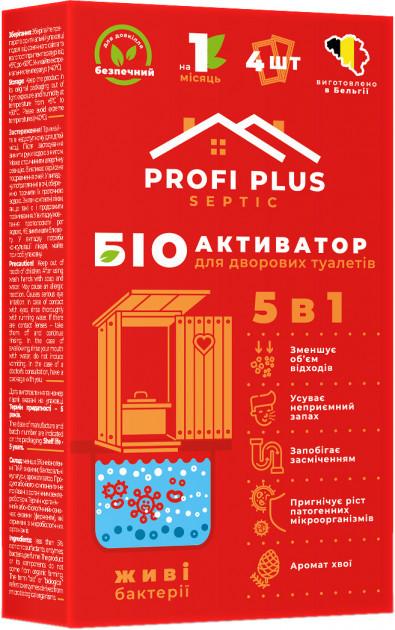 Біоактиватор для дворових туалетів 100 г (25 гр х 4 шт), Profi Plus