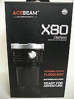 Фонарь Acebeam X80 Cree XHP50.2 светодиодный