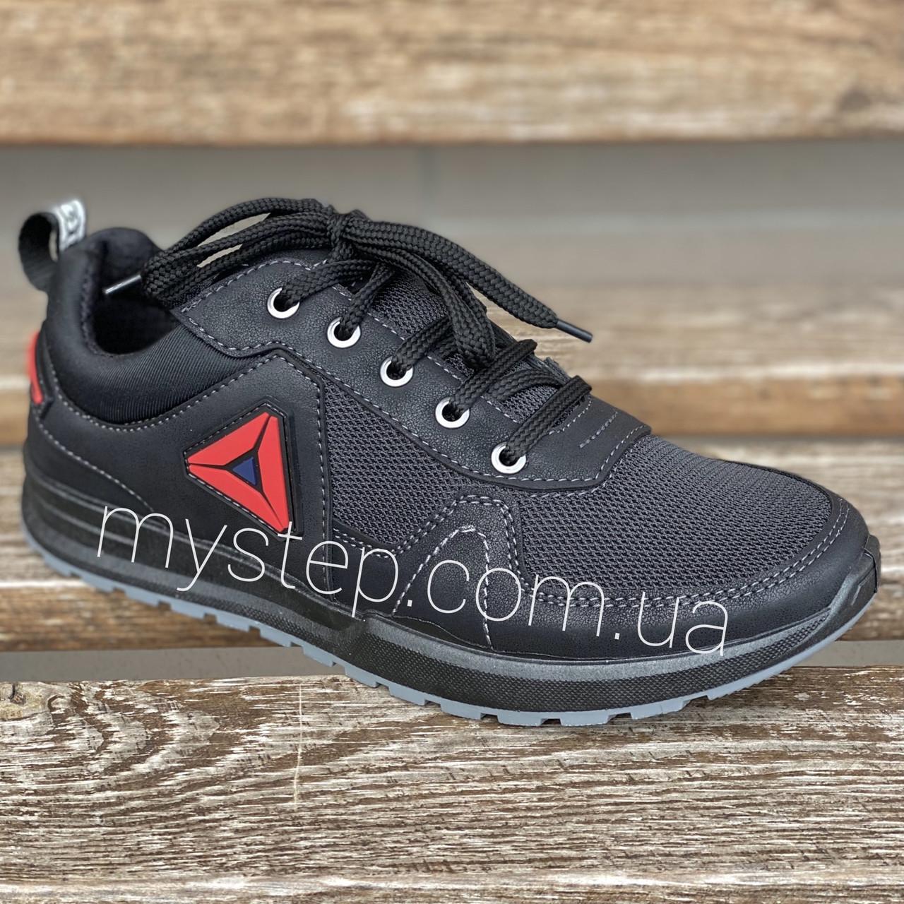Кросівки чоловічі сітка Даго Стиль М30-02