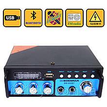 Підсилювач звуку BM AUDIO Bluetooth BM-600BT USB, SD FM радіо MP3 (домашній стерео-підсилювач звуку з блютуз)